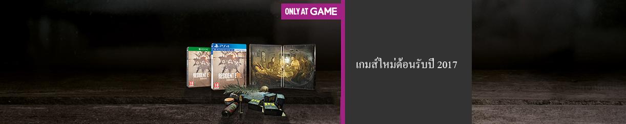Only_Resident_Evil